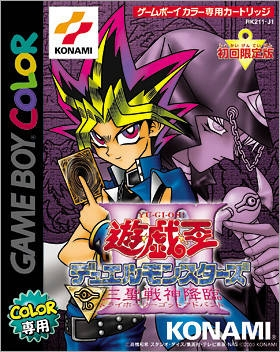 Yu-Gi-Oh! Dark Duel Stories for GB Walkthrough, FAQs and Guide on Gamewise.co