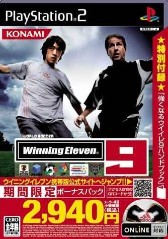 World Soccer Winning Eleven 9 Bonus Pack on PS2 - Gamewise