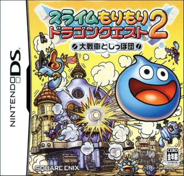 Dragon Quest Heroes: Rocket Slime [Gamewise]