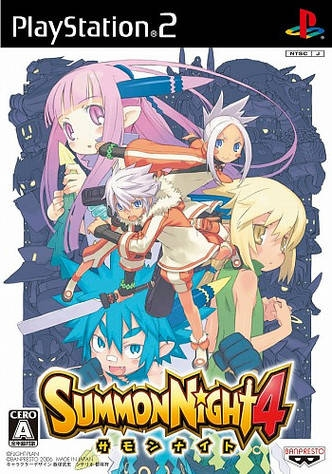Summon Night 4 [Gamewise]