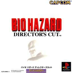 Resident Evil Director's Cut on PS - Gamewise