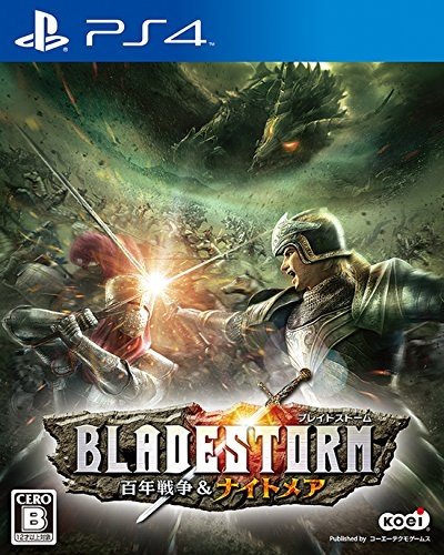 Bladestorm: Nightmare for PS4 Walkthrough, FAQs and Guide on Gamewise.co