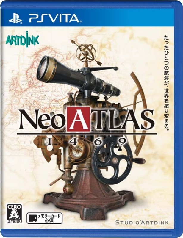 Neo Atlas 1469 for PSV Walkthrough, FAQs and Guide on Gamewise.co