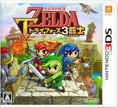 Legend of Zelda: Triforce Heroes for 3DS Walkthrough, FAQs and Guide on Gamewise.co
