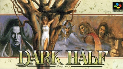 Dark Half on SNES - Gamewise