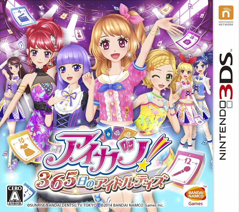 Aikatsu! 365 Idol Days Wiki on Gamewise.co