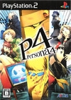 Shin Megami Tensei: Persona 4 Wiki on Gamewise.co