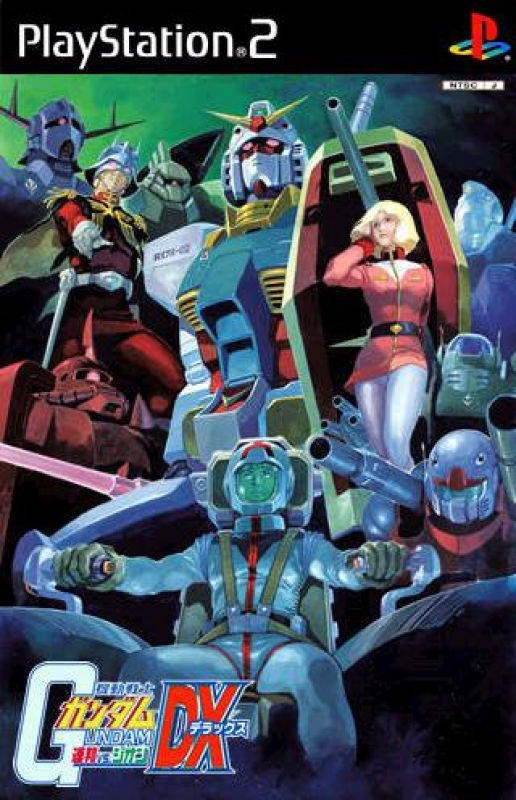 Mobile Suit Gundam: Federation vs. Zeon Wiki on Gamewise.co