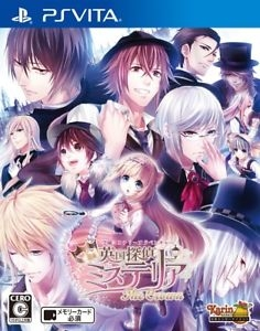 English Detective Mysteria: The Crown Wiki - Gamewise