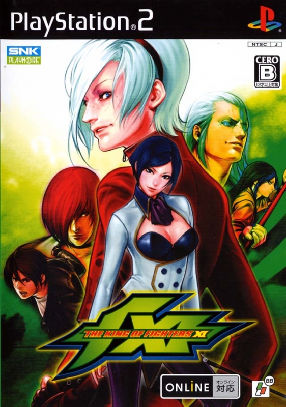 The King of Fighters XI for PS2 Walkthrough, FAQs and Guide on Gamewise.co