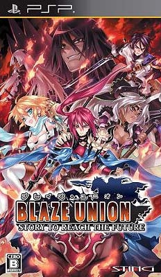 Blaze Union: Story to Reach the Future for PSP Walkthrough, FAQs and Guide on Gamewise.co