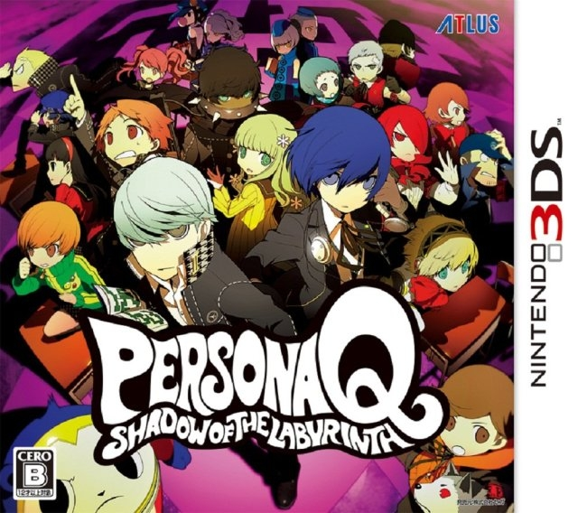 Persona Q: Shadow of the Labyrinth for 3DS Walkthrough, FAQs and Guide on Gamewise.co
