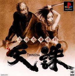 Tenchu: Stealth Assassins Wiki on Gamewise.co
