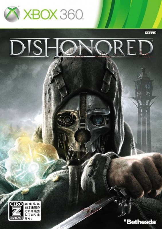 Dishonored   Gamewise