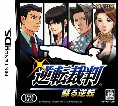 Phoenix Wright: Ace Attorney for DS Walkthrough, FAQs and Guide on Gamewise.co