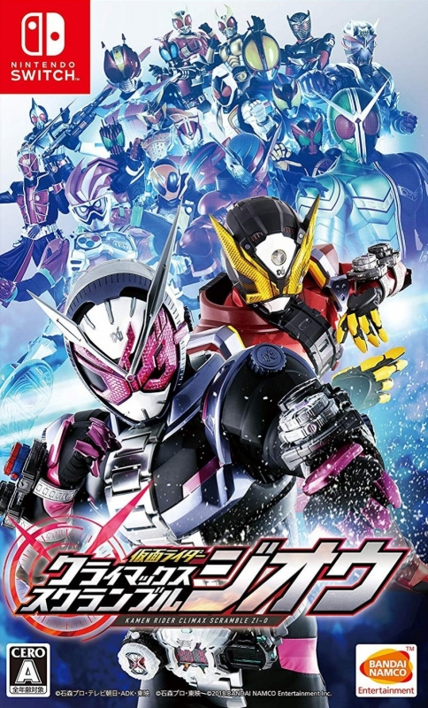 Kamen Rider: Climax Scramble Zi-O for NS Walkthrough, FAQs and Guide on Gamewise.co
