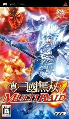 Dynasty Warriors: Strikeforce on PSP - Gamewise