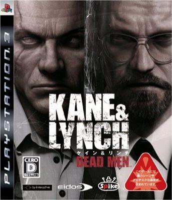 Kane & Lynch: Dead Men Wiki on Gamewise.co
