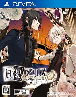 Shiro to Kuro no Alice: Twilight Line Wiki on Gamewise.co