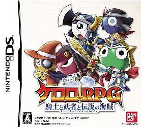 Keroro RPG: Kishi to Musha to Densetsu no Kaizoku for DS Walkthrough, FAQs and Guide on Gamewise.co