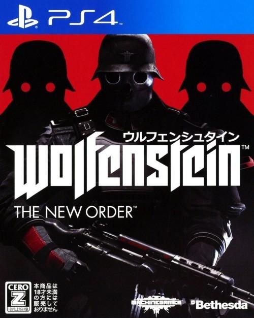 Wolfenstein: The New Order on PS4 - Gamewise