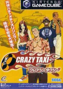 Gamewise Crazy Taxi Wiki Guide, Walkthrough and Cheats
