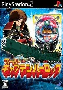 Hisshou Pachinko*Pachi-Slot Kouryaku Series Vol. 9: CR Fever Captain Harlock for PS2 Walkthrough, FAQs and Guide on Gamewise.co