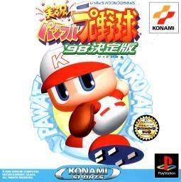 Jikkyou Powerful Pro Yakyuu '98 Ketteiban [Gamewise]