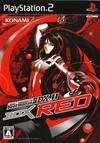 BeatMania IIDX 11: IIDX Red [Gamewise]