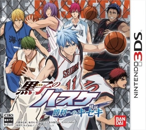Kuroko's Basketball: Miracle Game for 3DS Walkthrough, FAQs and Guide on Gamewise.co