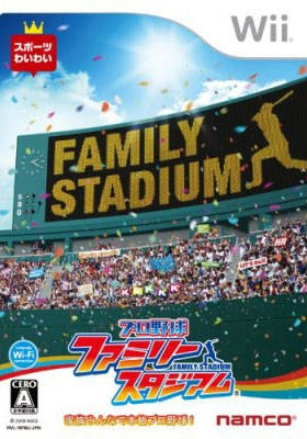 Pro Yakyuu Family Stadium for Wii Walkthrough, FAQs and Guide on Gamewise.co