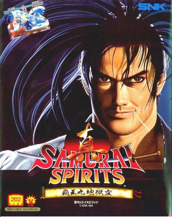 Samurai Shodown II Wiki on Gamewise.co