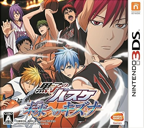 Kuroko's Basketball: Ties to Future on 3DS - Gamewise