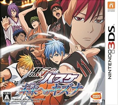Kuroko's Basketball: Ties to Future [Gamewise]