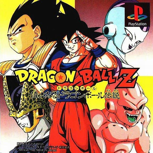 Dragon Ball Z: Idainaru Dragon Ball Densetsu Wiki - Gamewise