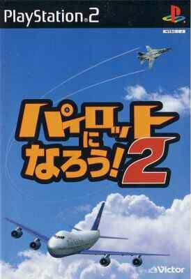 Pilot ni Narou! 2 for PS2 Walkthrough, FAQs and Guide on Gamewise.co