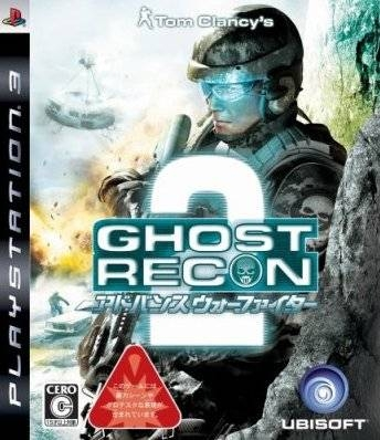 Tom Clancy's Ghost Recon Advanced Warfighter 2 for PS3 Walkthrough, FAQs and Guide on Gamewise.co