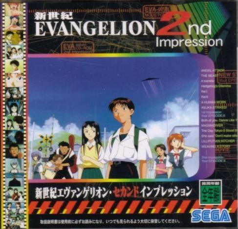 Neon Genesis Evangelion 2nd Impression on SAT - Gamewise