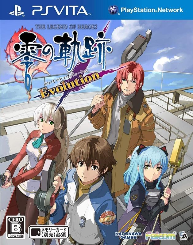 Eiyuu Densetsu: Zero no Kiseki [Gamewise]