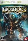 BioShock on X360 - Gamewise