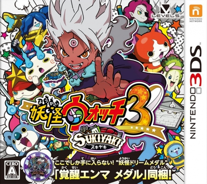 Gamewise Yo-Kai Watch 3: Sukiyaki Wiki Guide, Walkthrough and Cheats