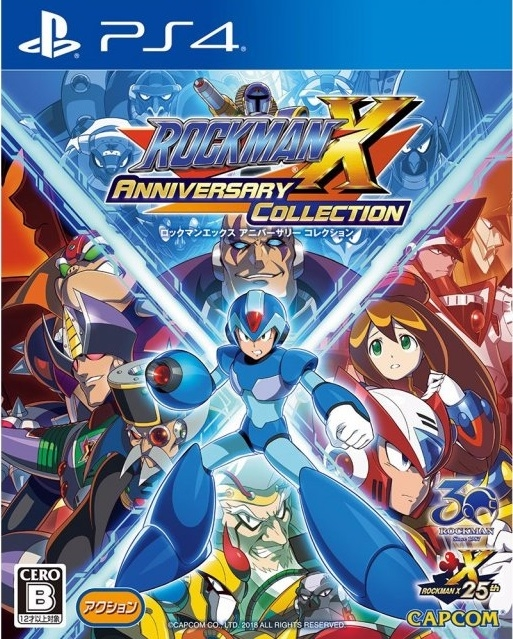Gamewise Mega Man X Legacy Collection 1 Wiki Guide, Walkthrough and Cheats