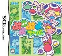 Gamewise Puyo Pop Fever (JP sales) Wiki Guide, Walkthrough and Cheats