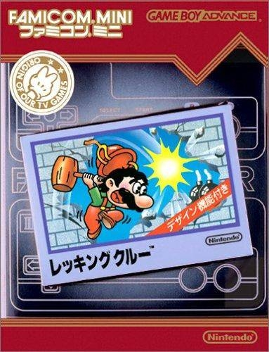 Famicom Mini: Wrecking Crew [Gamewise]