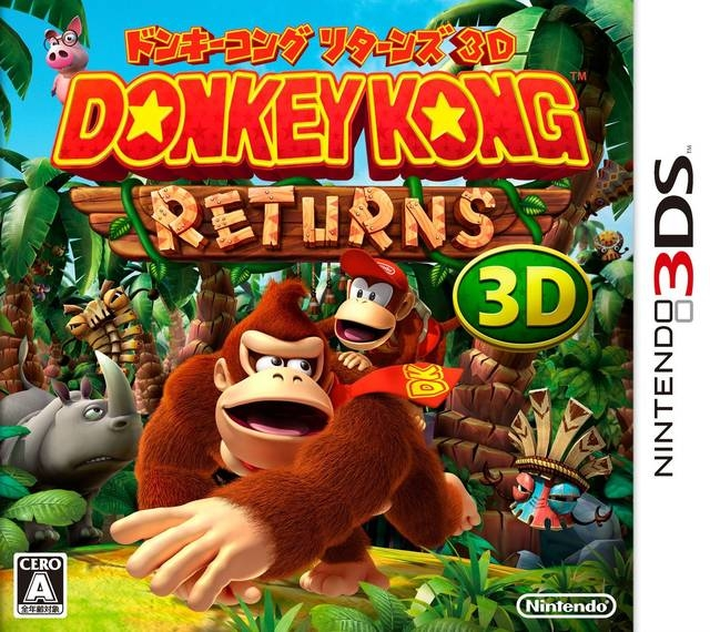 Donkey Kong Country Returns 3D on 3DS - Gamewise