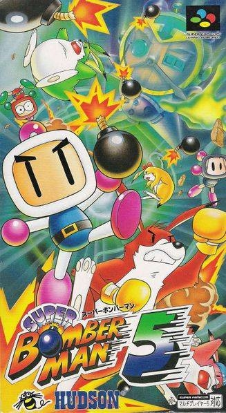 Super Bomberman 5 [Gamewise]