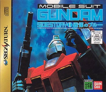 Mobile Suit Gundam Side Story I: Senritsu no Blue on SAT - Gamewise