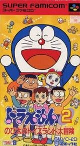 Doraemon 2: Nobita no Toizurando Daibouken on SNES - Gamewise