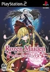 Gamewise Rozen Maiden: Duellwalzer Wiki Guide, Walkthrough and Cheats