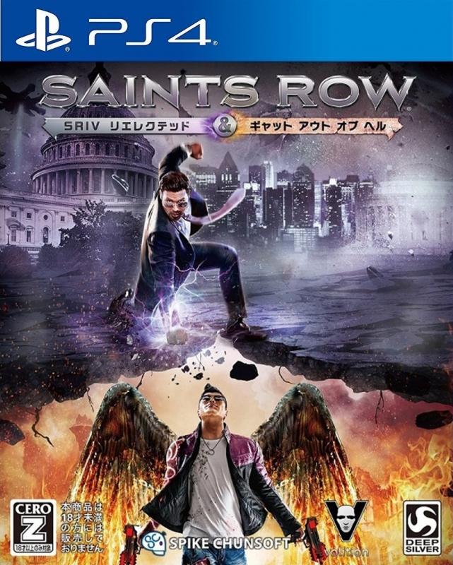 Saints Row IV | Gamewise